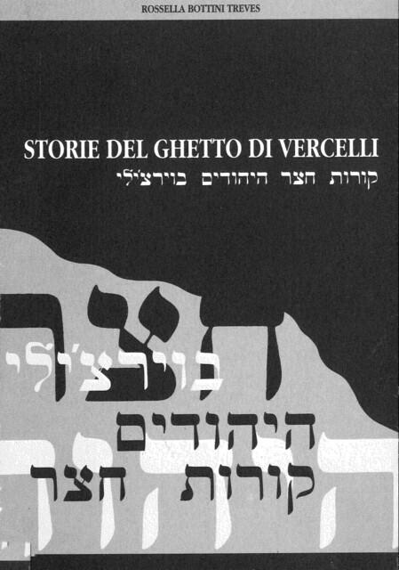 Storie del ghetto di Vercelli